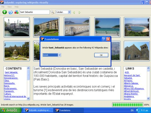 indywiki on Windows